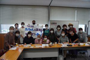 いのちの講演会「たった一度の人生だから~講師:内田勝也~」(7月10日)に向けたキックオフ会